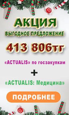 onadron инструкция на русском