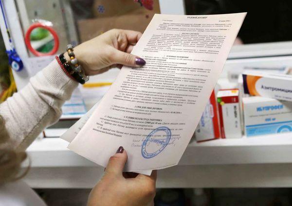 трудовой договор с врачом стоматологом образец
